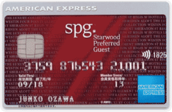 Starwood-Preferred-Guest-Card.png